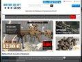 Détails : Boutique Airsoft guns