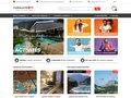 Aperçu du site Cadeaux 24 Suisse