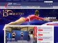 Bienvenue sur le site de la Fédération Française de Gymnastique