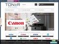 Aperçu du site Toner laser et cartouche d'encre – Toner Express :
