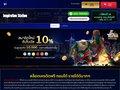 Le Kano Bar Restaurant Les Trois-Ilets Martinique