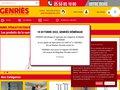 Boutique en ligne d'échelles crinolines sur mesure