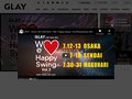 GLAY OFFICIAL WEB SITE HAPPY SWING
