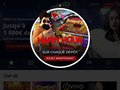 Paris Casino Machine a Sous