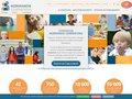 screenshot http://www.association-lehugeur-lelievre.fr Etablissements d'aide handicap enfants et adultes