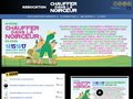 MUSIQUE : Festival CHAUFFER DANS LA NOIRCEUR