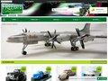 JOUETS : Freeway01  Vente de voitures miniatures de collection et de modèles réduits