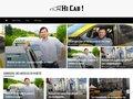 TRANSPORT : Où réserver  des motos taxi