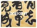 www.odetoart.com