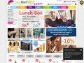 screenshot http://www.toutallantvert.com Tout allant vert: mes achats écologiques