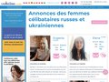 screenshot http://www.ukreine.com/catalog.html Admirables brunes de l'ukraine