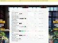 screenshot http://www.wam-poker.com Wam-poker : le rendez-vous français des passionnés