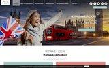 APITU - association agence au pair, jobs, stages, cours a l'etranger - Bretagne