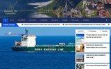 Vente kiwis, citrons, huile d'olive, Var Hyères