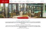 Hotel de charme la baule, hotel la baule, club de vacances la baule, sejour thalasso la baule, les pleiades, bord de mer, hotel 2 etoiles