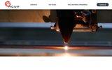 screenshot http://agnplaser.com/ chaudronnerie normandie  découpe de laser rouen