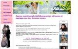 screenshot http://www.agence-anais.com agence matrimoniale anais