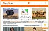 screenshot http://www.artisansmongols.fr boutique artisans mongols
