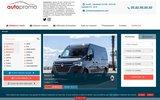 screenshot http://www.autopromo.com autopromo : votre voiture neuve moins chère