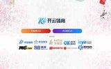 screenshot http://www.chateaudelaprade.com château de laprade chambres d'hôtes de prestiges