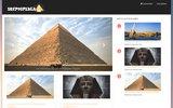 screenshot http://www.egyptopedia.fr dictionnaire encyclopédique de l'Égypte antique