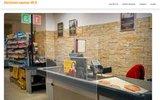 screenshot http://www.electricien-saumur-49.fr artisan électricien