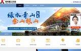screenshot http://www.garage-goguelat.fr Le Garage GOGUELAT