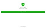 screenshot http://www.glamexcess.com gel uv faux ongles