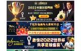 screenshot http://www.jeuxde-guerre.net Jeux de guerre