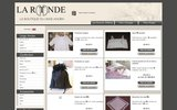 screenshot http://www.laboutiquedelarotonde.com/boutique/index.php la rotonde - la boutique du linge ancien