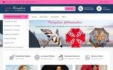 screenshot http://www.love-parapluie.com Parapluie