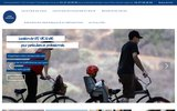 screenshot http://www.lyonlocation.fr lyon location : location de scooter, moto et vélo