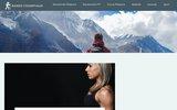 screenshot http://www.rando-champsaur.com accompagnateur en montagne randonée hautes alpes