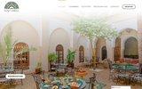 screenshot http://www.riadamina.com hôtel riad marrakech