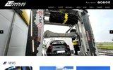 screenshot http://www.tecnolec-lavages.com lavage auto