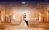screenshot http://www.wedevents.fr Décoration et cadeaux de mariage personnalisées et originaux