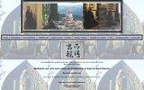 screenshot http://www.zen-saint-etienne.fr/ dojo zen de saint-etienne
