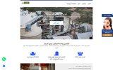 screenshot https://www.christophe-chauveau-paysage.fr/ jardinier paysagiste à Rousson 89500