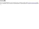 Https://www.webcam-jobs.fr/