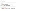 Klasser-construction