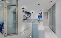 image du site http://www.ident-clinic.be