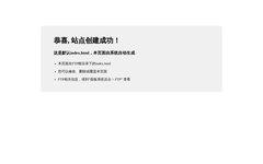 image du site http://www.maraboutserieux.com/