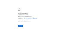 image du site http://www.serrurier-chelles.com/