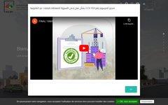 Détails : Agence Urbaine Laâyoune
