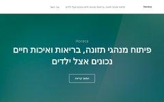 Détails : Matériels horeca et de restauration en ligne