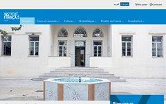 Cours de Français au Liban, Institut Français