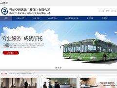 marketing internet b2b