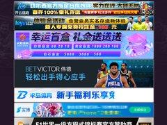 Détails : Réseau mandataire immobilier en France