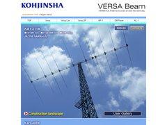 Antenne du Japon