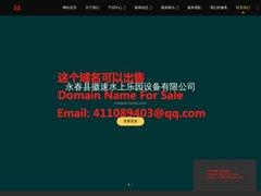 Détails : Market Invest études de marché, enquêtes et sondages
